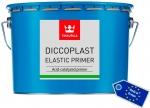 Двухкомпонентная грунтовка кислотного отверждения TIKKURILA Diccoplast Elastic Primer (Диккопласт Эластик Праймер)